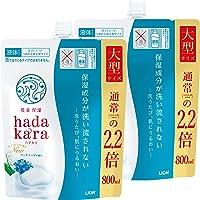 hadakara 沐浴露 皂香 替换装 大尺寸 800毫升×2个