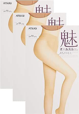 ATSUGI 丝袜 ASTIGU [魅] 素肌感 All Through 3双套装 女装