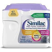 Similac 雅培 Pro-Total Comfort婴儿奶粉,1段 0-12个月,温和成分,含有2'-FL HMO,粉状,22.5盎司/638克(1件)