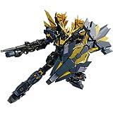 Bandai Hobby RG 1/144 Unicorn 02 Banshee Norn Gundam UC 模型套装