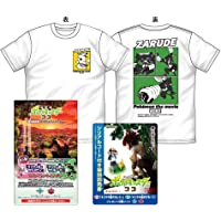 《剧场版口袋妖怪 可可》特别前售票 青少年券(附【Amazon.co.jp限定套装】 T恤)