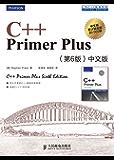 C++ Primer Plus(第6版)中文版(异步图书) (C和C++实务精选)
