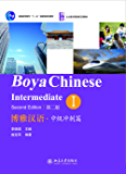 博雅汉语.中级冲刺篇I(第二版)(Boya Chinese.Intermediate I (Second Edition…