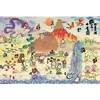 1000片拼图 *招福 十全图(49×72cm)