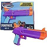 NERF Fortnite HC-E Super Soaker 玩具水枪