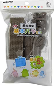 Sankoko * 基本零件套装 基本款 地球灰色
