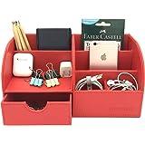 UnionBasic 多功能 PU 皮革办公桌收纳名片/钢笔/手机/文具夹收纳盒 红色