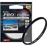 肯高镜片滤镜 Pro1D 保护  黑 52mm