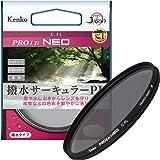 Kenko pl滤镜 Pro1D 镜/PL Neo 对比度调节防水、防污涂层超薄边框反射日本制造