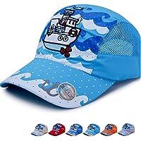 儿童棒球快干款 - 太阳帽 轻便运动棒球帽网眼可调节年龄 2-10 岁