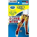Scholl 爽健 Medi QttO 压力纤腿袜 居家型 弹力提臀长袜 M