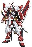 Bandai Hobby MG Gundam Kai 模型套件(1/100 比例),Astray Red Frame