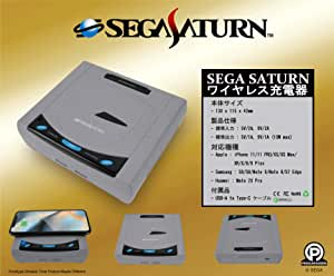 SEGA SATURN 无线充电器