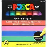 三菱铅笔 水性笔 POSCA 中字 圆芯 粉彩笔 7色套装