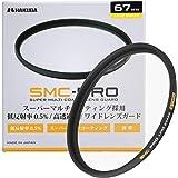 Hakuba 保护镜 SMC - Pro 镜头保护膜 67mm