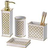 Diamond Lattice 4 件套浴室配件套装 - 装饰性乳液分配器/盘子/玻璃杯/牙刷架 - 耐用配件套装…