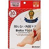 Baby Foot 足膜 30分钟款  Mサイズ