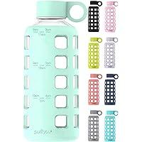 purifyou 高级玻璃水瓶带硅胶套和不锈钢盖,12/22 / 32 盎司