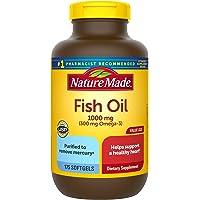 Nature Made 鱼油1000毫克软胶囊,175粒超值包装(包装可能会有所不同)