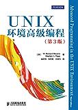 UNIX环境高级编程(第3版)(异步图书)