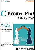 C Primer Plus(第6版)中文版【最新修订版】(异步图书)【豆瓣评分9.1 重量级C大百科全书 中文版累计销量…