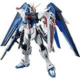 "Bandai Hobby MG Freedom Gundam 2.0 版""Gundam Seed""建筑套件(1/100…"