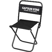 CAPTAIN STAG 户外椅 椅子 休闲椅 黑色 Glacia UC-1800 / UC-1801