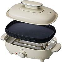 Monochrome 电烤盘 御好烧 烤肉 平面型 波浪型 烤盘可翻转使用 带盖 白色 MHP-1210/W [Amazon 亚马逊限定品牌]