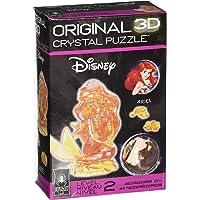 原创 3D 水晶拼图 - Belle Ariel Ariel