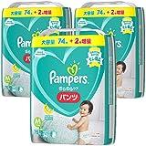 Pampers 纸尿裤清爽护理 M(6~11kg) 228片(76片X3)