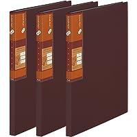 普乐士 超经济 透明文件夹+ A4 20袋(3本套装) 棕色