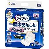 unicharm lifree 胶带式纸尿垫 一晚上都可安心 夜用 吸收4次 42片