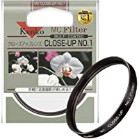 Kenko Close-Up Lens 40.5mm MC *** Multi-Coated