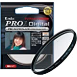 Kenko 72mm PRO1D Pro Softon Type-A Digital-Multi-Coated Camera Lens Filters