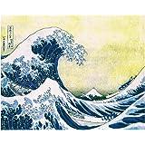 Culturenik Katsushika Hokusai The Great Wave 日本精美艺术海报印刷品 16x20 Unframed SX0218