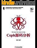 Ceph源码分析 (大数据技术丛书)