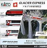 Kato N轨距 阿尔卑斯冰川特急 基本 3节车厢套装 10-1145 铁路模型 客车