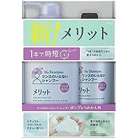 美丽婷 护发素的洗发水 (主体480ml+替换装340ml)