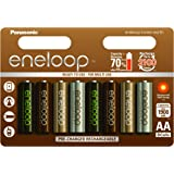 Panasonic 松下 eneloop, Ready to use NI-MH 电池BK-3MCCE/8UE AA 8er Pack Earth