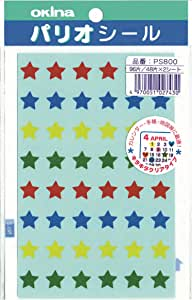 OKINA 透明星4色 半透明・模切 PS802 (80片×2片)×5套 AZPS802 parent 48片×2枚入