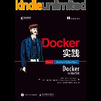 Docker实践(第3部分):Docker与DevOps