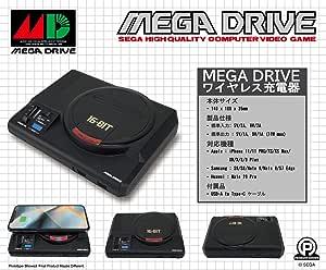 MEGA DRIVE 无线充电器