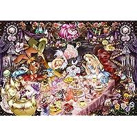 1000片 拼图玩具 爱丽丝梦游仙境 梦境的茶会(51x73.5cm)