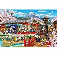 1000 片 拼图游戏 PEANUTS 花生漫画 史努比在日本(50 × 75 厘米)