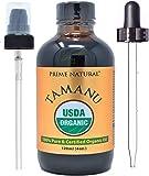 Prime Natural *Tamanu油 – 冷压、未精炼、原始(4盎司/120毫升)适用于*、*、皮肤护理