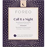 FOREO UFO activated 面罩