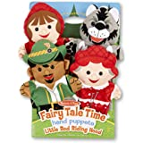 Melissa & Doug 童话中的朋友主题手偶(4件套)-小红帽,外婆,狼和樵夫