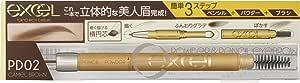 EXCEL 三用细致眉笔 PD02 骆驼棕色
