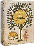 非凡抄本寻访录【甲骨文x企鹅图书联合推出!豆瓣9.2!通过探访十二份精美的欧洲中世纪泥金装饰手抄本,领略千年欧洲史中不为…