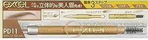 Excel 眉粉 & 眉笔 EX PD11 杏棕色